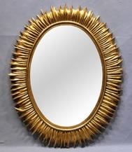Овальное зеркало-солнце Luminary(MH2221GL)