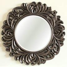 Зеркало в раме модерн Palm Silver (Пальм)(PUGY092SL)