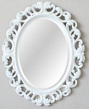 Овальное зеркало в раме Daisy White (Дейзи), (PUMH2018WT)