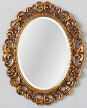 Овальное зеркало в раме Daisy Gold (Дейзи), (PUMH2018GL)