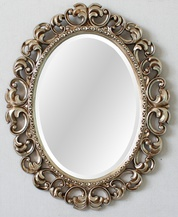 Овальное зеркало в раме Daisy Silver (Дейзи), (PUMH2018SL)