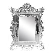 Зеркало (KFH1165)