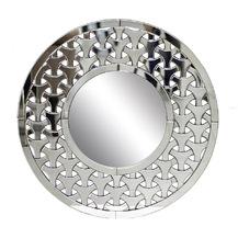 Зеркало (KFH1201)