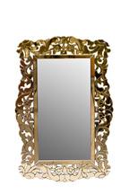 Зеркало (KFH1468)