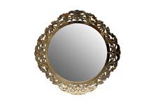 Зеркало (KFH1469)