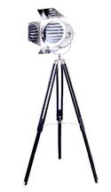 Напольный прожектор (IK46647)