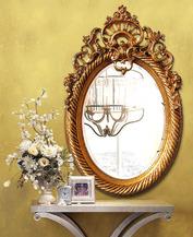 Овальное зеркало в раме Lotos (Лотос),  (PRFA053GL)