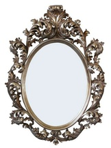Зеркало в раме барокко Impero Silver (Имперо),  (PRFA273SL)