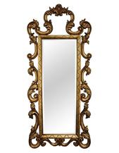 Firenze Gold Напольное зеркало в раме (PRFA160GL)