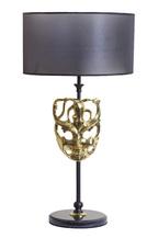 Настольная лампа (1SK769)