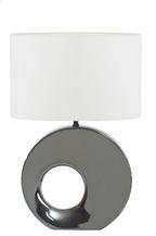 Настольная лампа с абажуром (PS556 533C)